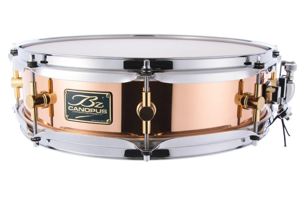 Piccolo Bronze Snare Drum BZ-1440