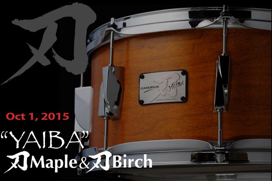 YAIBA-Maple-Birch_2