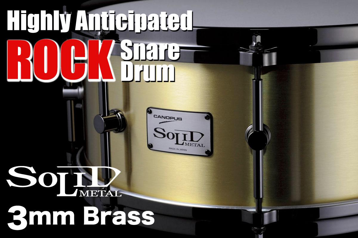 solid-brass