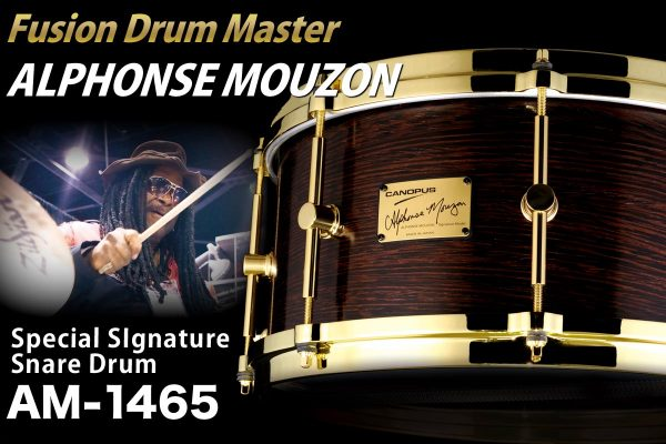 Alphonse Mouzon Signature Snare Drum