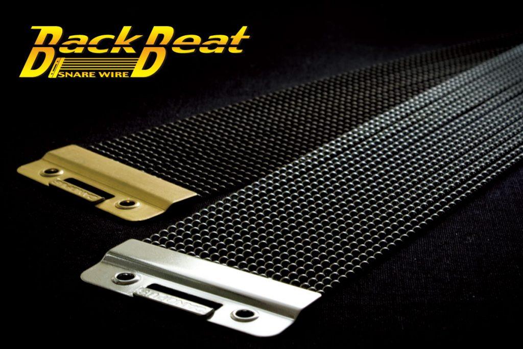 Back Beat Snare Wire