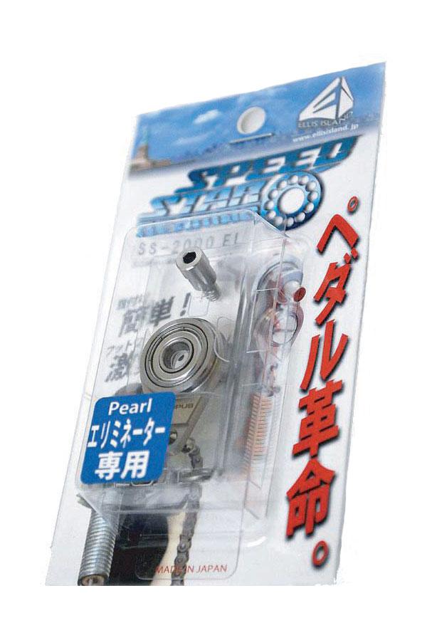 スピードスターベアリング SS-2000EL パッケージ