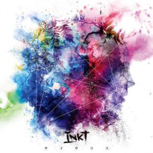 INKT サイサリス