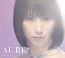 藍井エイル 2nd New Alubm「AUBE」