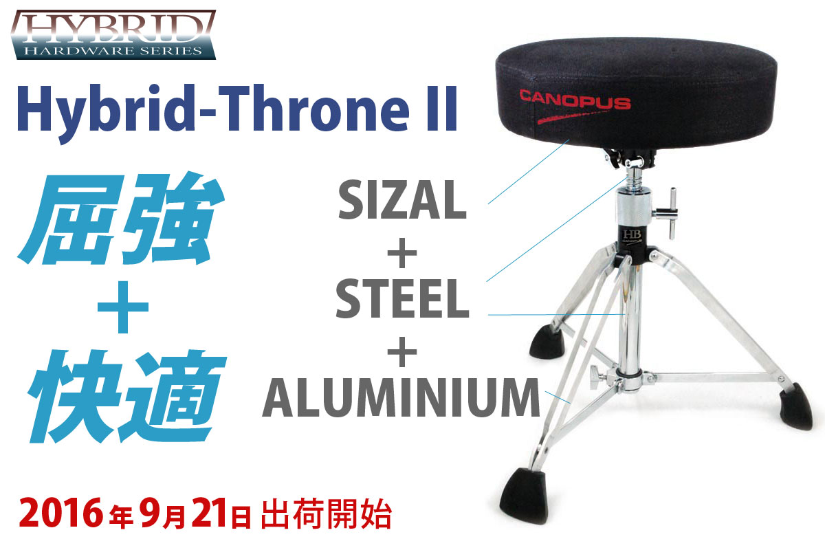 hybrid-throne-2_img