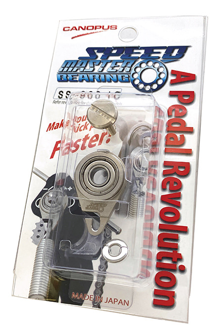Speed Master Bearing SS-900IC