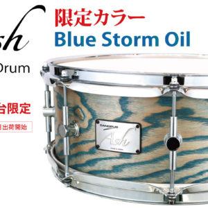 Ash スネアドラム blue storm oil