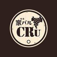 家バルCRu(横浜)にCANOPUS R.F.M.ドラムキット導入