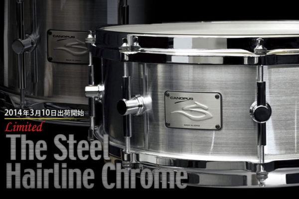 The Steel ヘアライン仕様モデル 限定発売のお知らせ