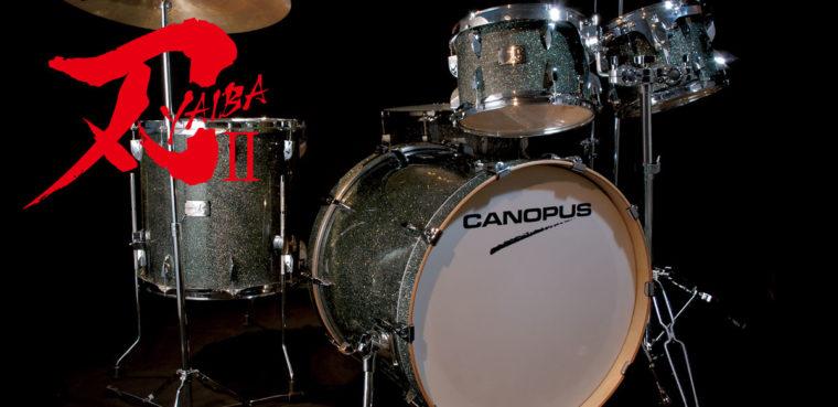 YAIBA II (NEW YAIBA) 導入ライブハウス/スタジオ