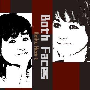 エンドーサー情報: 中村奏太氏がKeiko Heart 1stフルアルバム「Both Faces」に参加