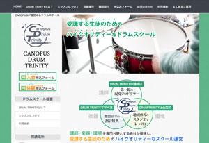 ドラムスクール CANOPUS DRUM TRINITY オープンのお知らせ