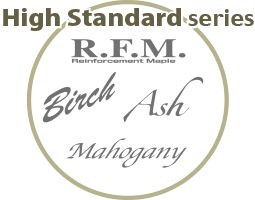 High Standard Series