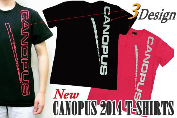 CANOPUS Tシャツ 2014リニューアル