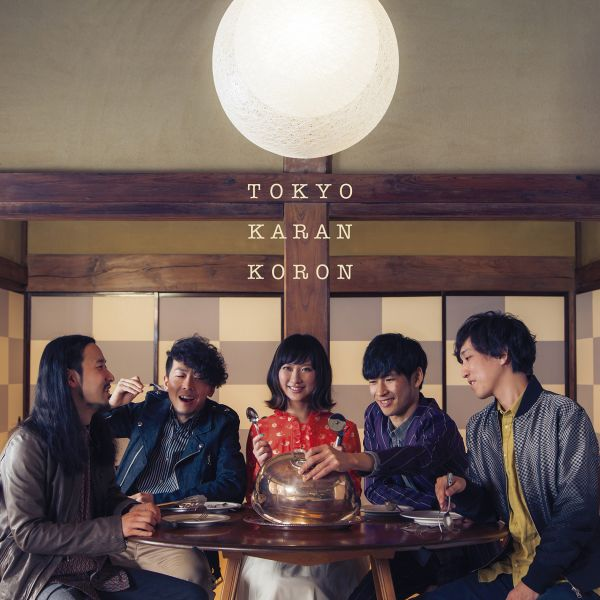 【エンドーサー情報:かみむー氏/今村公治】東京カランコロン4thシングル『スパイス』
