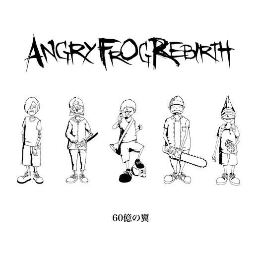【エンドーサー情報:今村公治】ANGRY FROG REBIRTH 3rd Single 「60億の翼」にドラムテックで参加
