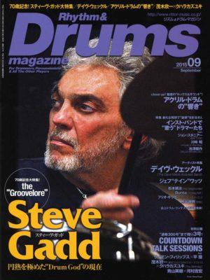 リズム&ドラムマガジン 2015年9月号