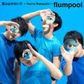 flumpool 「夏よ止めないで ~You're Romantic~」
