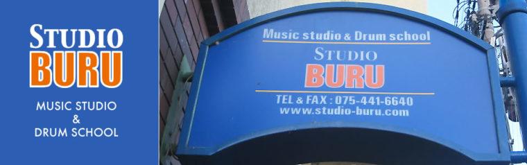 STUDIO BURUにCANOPUS バーチドラムキットが導入されました。
