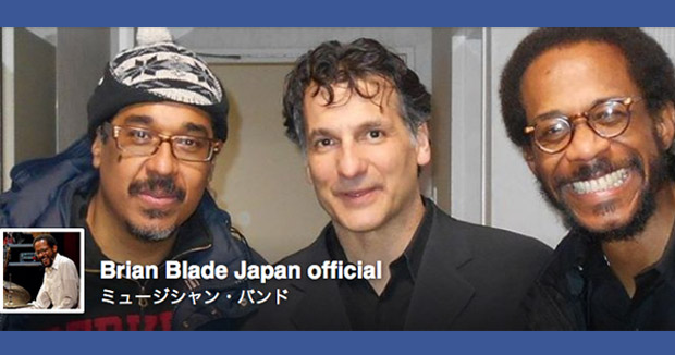 Brian Blade 日本オフィシャルFacebookページがOPEN
