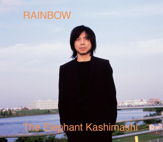 【エンドーサー情報:今村公治】エレファントカシマシ「RAINBOW」にドラムテックで参加