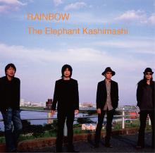 エレファントカシマシ RAINBOW(通常盤)