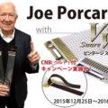 Joe Porcaro CANOPUS ビンテージスネアワイヤー