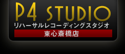 P4Studio 東心斎橋店