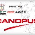 九州合同CANOPUSフェア