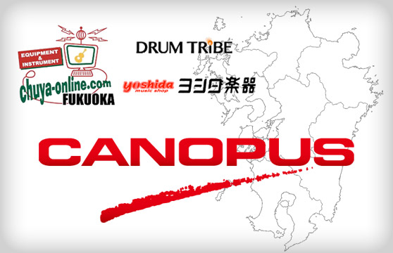 CANOPUS 九州合同フェア開催