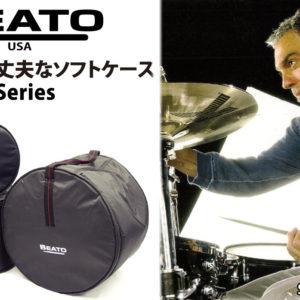 BEATO ビート・ドラム・バッグ