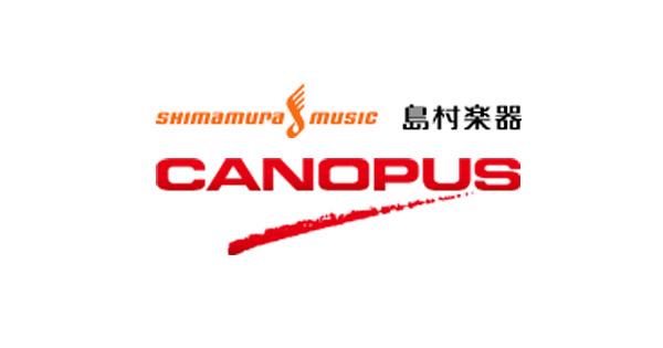 島村楽器 CANOPUSフェアのお知らせ