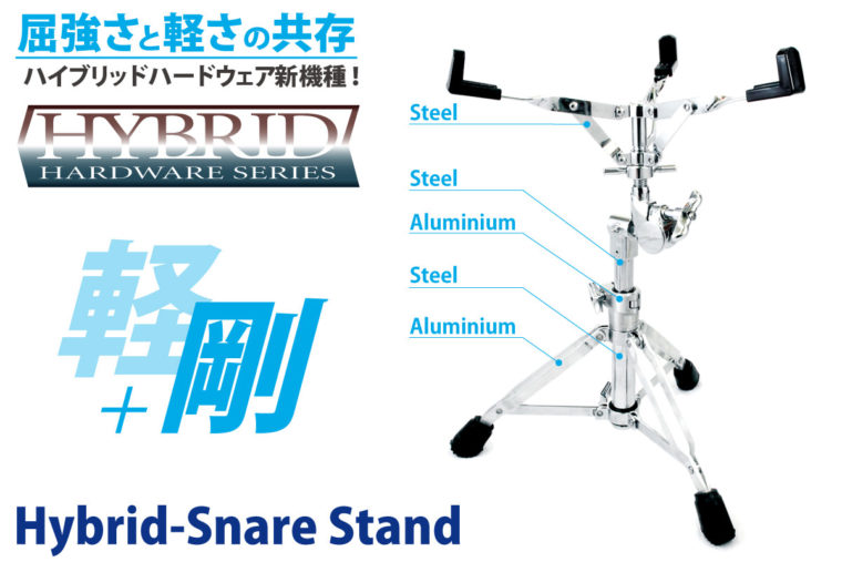 Hybrid Snare Stand