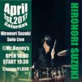 鈴木宏紀 Drum Solo Live