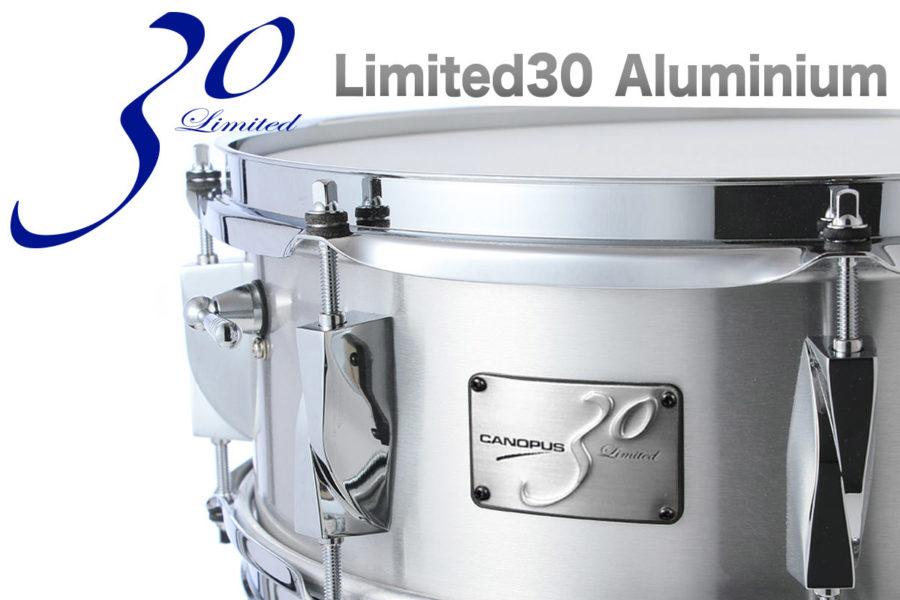 L30 リミテッド30 アルミスネアドラム