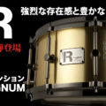 Type-R MAGNUM