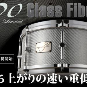 Limited30 グラスファイバー