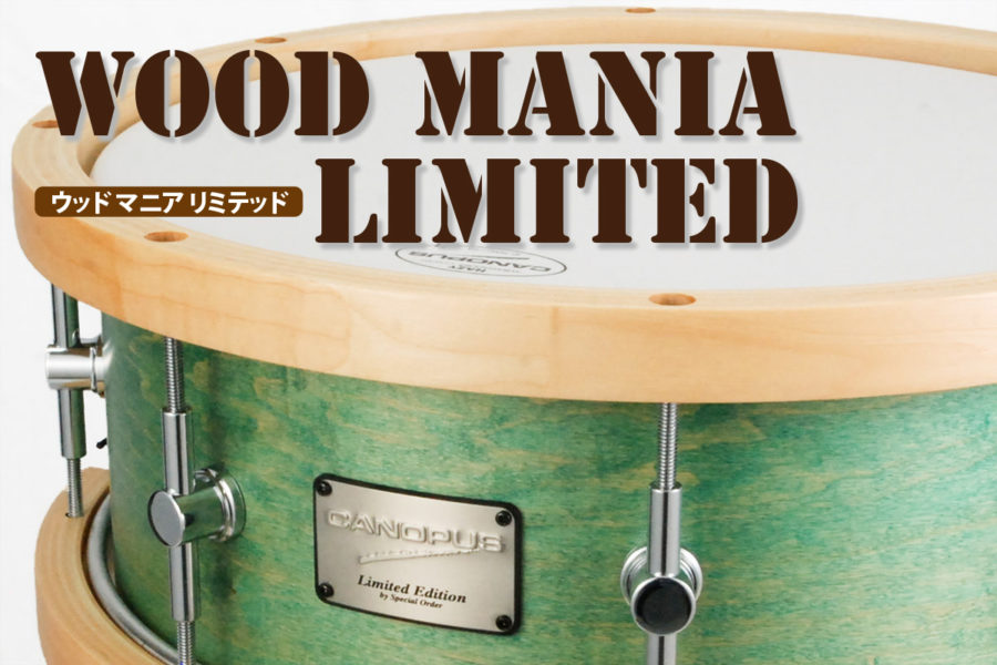 WOOD MANIA LIMITED [WM-1455WH]