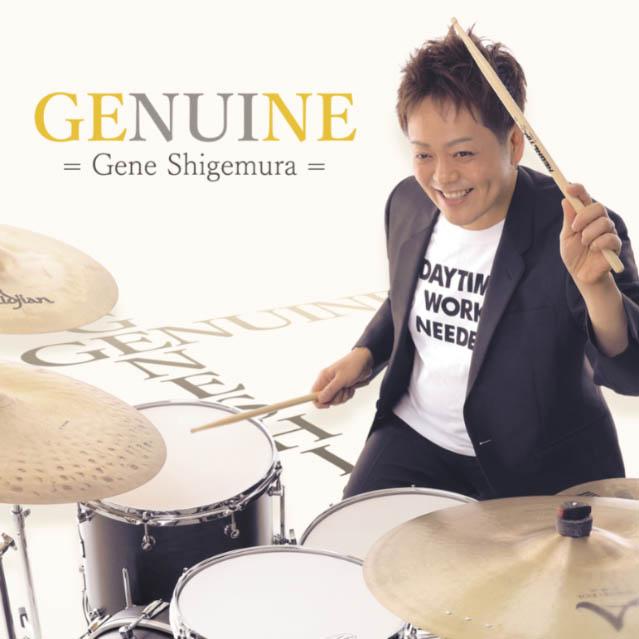 【エンドーサー情報:ジーン重村】リーダーアルバム『GENUINE』リリース!